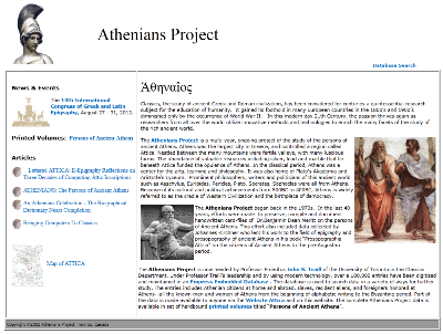 Athenians Project Website