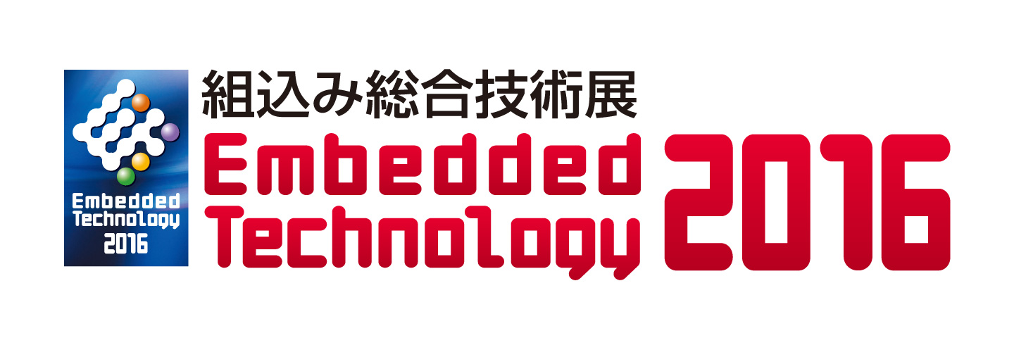 Embedded Technology 2016